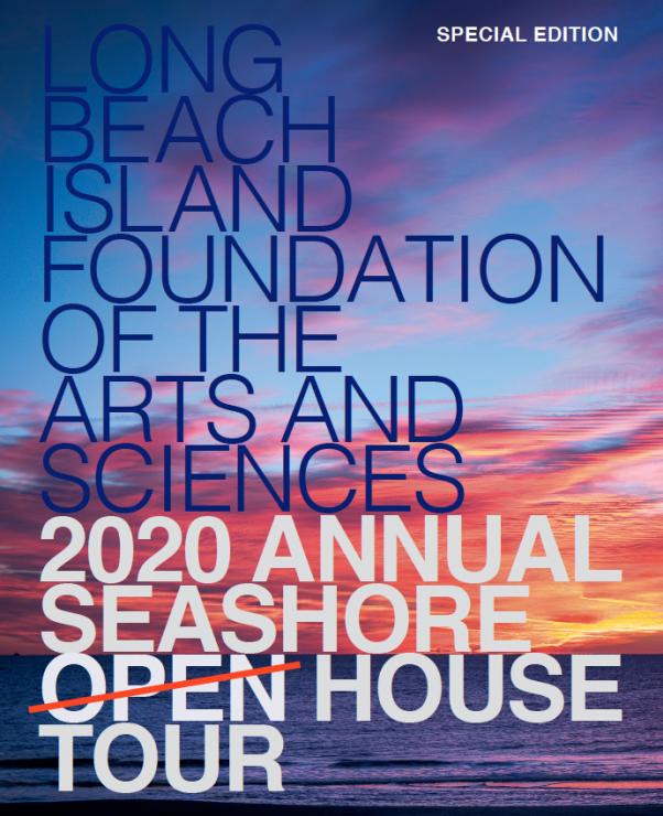 LBIF House Tour 2020